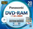 Panasonic DVD-RAM LM-AF120LA20