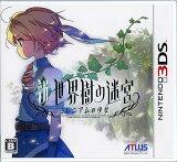 3DS 新・世界樹の迷宮 ミレニアムの少女
