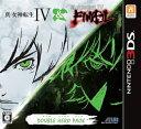 真・女神転生IV&真・女神転生IV FINAL ダブルヒーローパック/3DS//C 15才以上対象 アトラス ATS01803