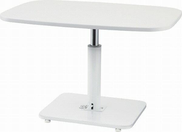 東谷 コンラッド リフトテーブル MIP-53WH
