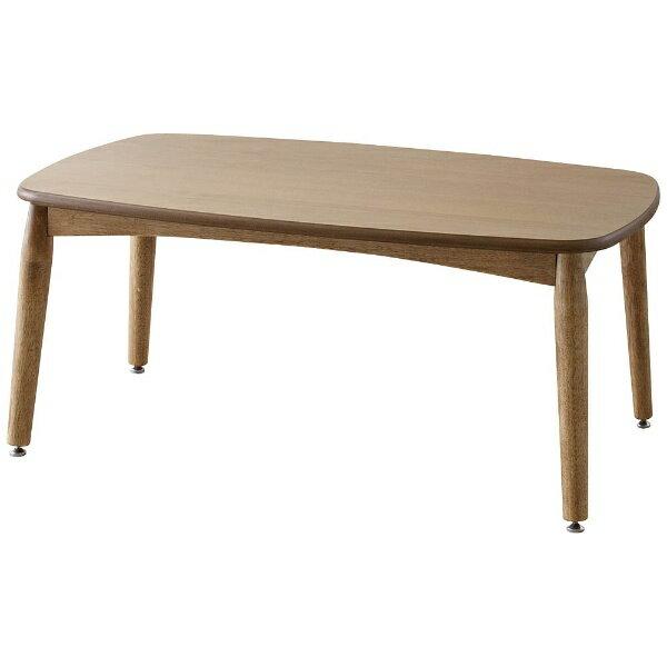 東谷 2WAYこたつ テーブル  KT-105