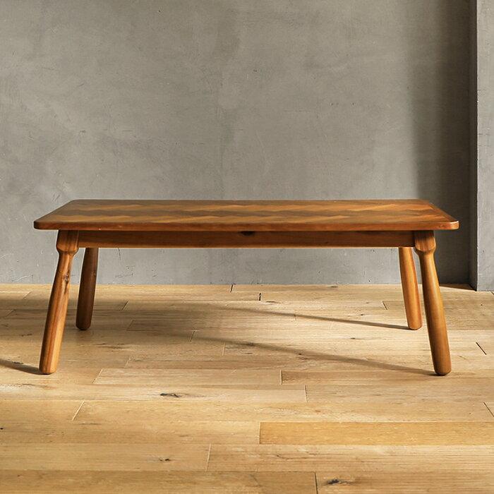 こたつテーブル Laura ヘリンボーン 長方形 105
