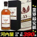 Ichiro's Malt(イチローズモルト) 23年カスクストレングス 700ml 58度画像