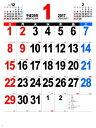 新日本カレンダー 2016年カレンダー THE・文字 A3 NK-8458