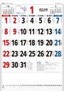 新日本 2017カレンダー星座入りメモ付文字月表
