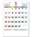 2019年カレンダー カラーラインメモ 小 NK-8450 新日本カレンダー