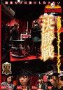 麻雀最強戦2019 女流プレミアトーナメント 決勝戦/DVD/ 竹書房 TSDV-61213