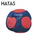 HATAS(ハタス) HATAS サンド フットバッグ 14面 FLASH ブルー・レッド HS-1214