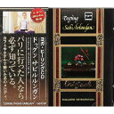 ヨガ・ヒーリングCD ドゥグン サビルルンガン/CD/SPCD-24301