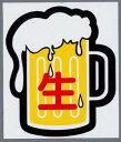東洋マーク ステッカー 3195 ビール (大)