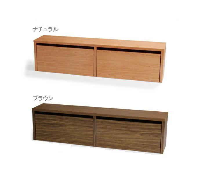 木製収納ボックス付ベンチチェスト幅150cm