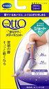 QttO(メディキュット) 寝ながらメディキュット ショート(Mサイズ*1組)
