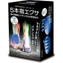 バランストーン 5本指エクサ ブルー フリーサイズ(22.0-24.5cm)