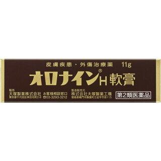 【大塚製薬】オロナインH軟膏のサムネイル
