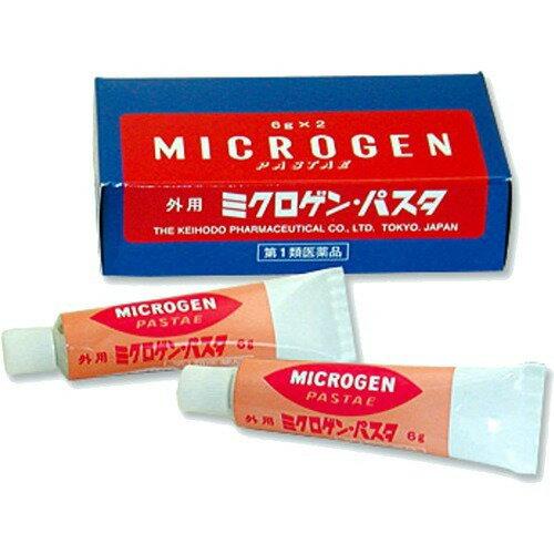 ミクロゲンパスタ 6g×2本