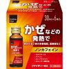 第2類医薬品興和新薬 matsukiyo ファイティーEX 30ml