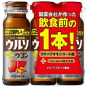 ウルソウコン 50ml×45本 田辺三菱製薬