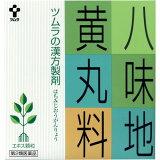 ツムラ漢方 八味地黄丸料(1007) 64包