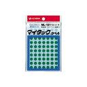 ニチバン マイタックラベル 円型(小) 15シート(1050片) 緑 ML-151