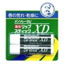 メンソレータム 薬用リップXD 2個