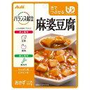 バランス献立 麻婆豆腐 100g画像