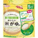 和光堂 たっぷり手作り応援 おいしい米がゆ 徳用 70g アサヒグループ食品