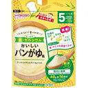和光堂 たっぷり手作り応援 おいしいパンがゆ風 40g アサヒグループ食品