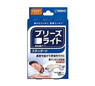 10010004987246601900 1 - 花粉症・インフルエンザ・風邪でつらい鼻づまりを治す方法・解消法
