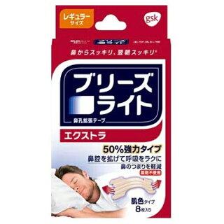 10010004987246601979 1 - 花粉症・インフルエンザ・風邪でつらい鼻づまりを治す方法・解消法