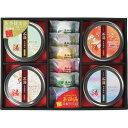 五洲薬品 薬温湯 茶湯ギフトセット