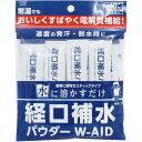 五洲薬品 経口補水パウダー ダブルエイド 6gX10