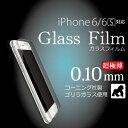 ニデック Glass Film iPhone6/ 6s GR 0.1mm C2FSF6SPG103797