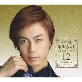 演歌名曲コレクション12~三味線旅がらす~(Aタイプ限定盤)/CD/COZP-445