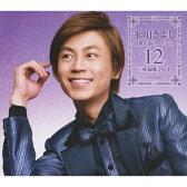 演歌名曲コレクション12~三味線旅がらす~/CD/COCP-36249