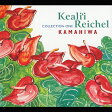 カマヒヴァ~ベスト・コレクション・ワン/CD/VICP-63470