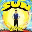 SUN/CDシングル(12cm)/VICL-37059