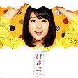 NHK連続テレビ小説「ひよっこ」オリジナル・サウンドトラック/CD/VICL-64804