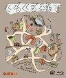 くるくる横丁/Blu-ray Disc/VIZL-1248