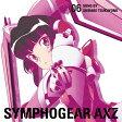 戦姫絶唱シンフォギアAXZ キャラクターソング6/CDシングル(12cm)/KICM-3327
