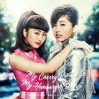 My Cherry Pie(小粋なチェリーパイ)/My Hamburger Boy(浮気なハンバーガーボーイ)/CDシングル(12cm)/KICM-1780
