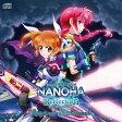 魔法少女リリカルなのは Reflection Original Soundtrack/CD/KICA-2520