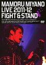 MAMORU MIYANO LIVE 2011-12 ~FIGHT&STAND~/DVD/KIBM-327画像