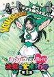 ももクロChan -Momoiro Clover Channel- ~決戦は金曜ごご6時~ 第3集 飛べ!小さな緑の大巨人の巻/Blu-ray Disc/KIXE-13