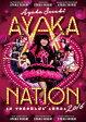 AYAKA-NATION 2016 in 横浜アリーナ LIVE DVD/DVD/KIBM-661