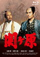 関ヶ原/Blu-ray Disc/KIXF-521