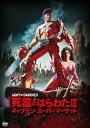 死霊のはらわたIII/キャプテン・スーパーマーケット/DVD/ キングレコード KIBF-1615
