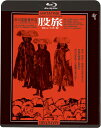 股旅/Blu-ray Disc/ キングレコード KIXF-623