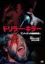 ドリラー・キラー マンハッタンの連続猟奇殺人/DVD/ キングレコード KIBF-1657