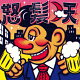 赤ら月/CDシングル(12cm)/TECI-561