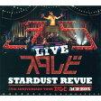 STARDUST REVUE 35th Anniversary Tour「スタ☆レビ」/CD/TECI-1549